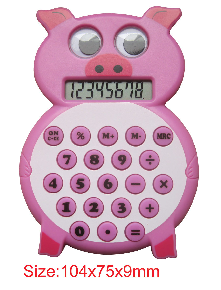 8 digit fun calculator